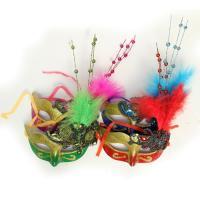 Праздничное оформление, маски