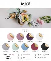 Бумага и пленка для цветов и подарков
