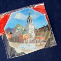 02-8-76 (10) Магнит Нижний Новгород