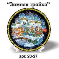 20-27 Тарелочка Палех