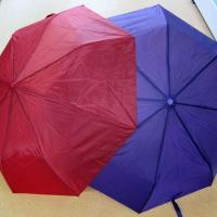 А310 Зонт женский пол.автомат