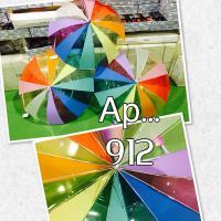 912 Зонт детский