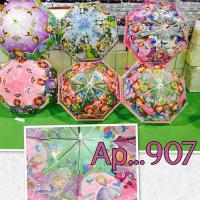 907 Зонт детский