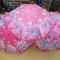 404 Зонт детский