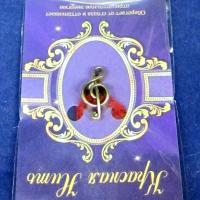30121-35 Нить красная Скрипичный ключ