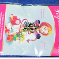30122-35 Нить розовая Скрипичный ключ