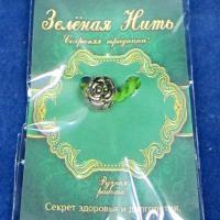 30123-31 Нить зеленая Роза