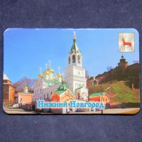 030-1-76 Магнит Нижний Новгород