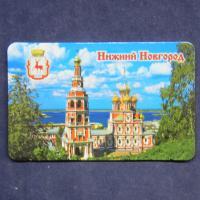 030-1-76-10 Магнит Нижний Новгород