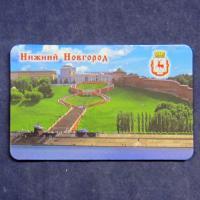 030-1-76-3 Магнит Нижний Новгород
