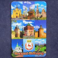030-1-76-K9-1 Магнит Нижний Новгород