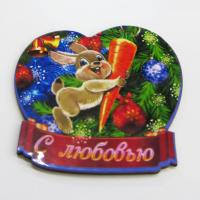 Магнит Символ года С любовью НГ-ОБЩ-5