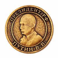 Монета МШ-1