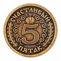 Монета МШ-11
