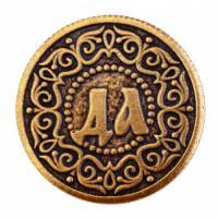 Монета МШ-14