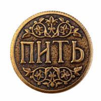 Монета МШ-19