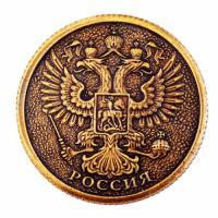 Монета МШ-4