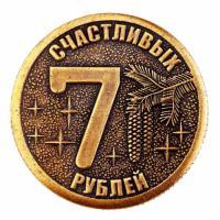 Монета МШ-6
