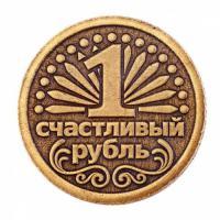 Монета МШ-8