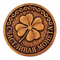 Монета МШ-9