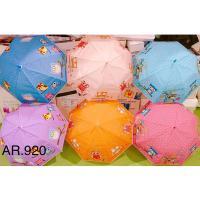 920 Зонт-трость детский