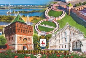 02-76К24 Магнит Н.Новгород