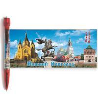 466-76-R Ручка-панорама Н Новгород
