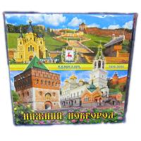 093-76К5-19-20 Календарь 2019-20гг Н Новгород
