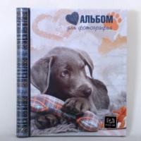 Ф/альбом SA-20-P/23*28 серия 31 животные, собака