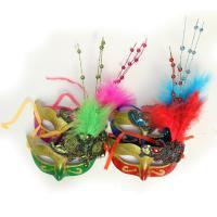 К1916 Карнавальная маска (в ассортименте)