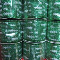 К1837(16) Лента декоративная 6,3см*2,7м