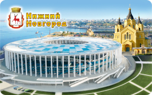 030-1-76К25 Магнит Стадион
