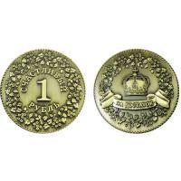 200BR-D-opp Монета Счастливый рублик, D 4см