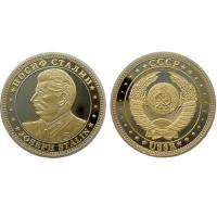 202-IS Монета Иосиф Сталин, D 3,5см