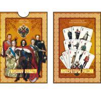 900-IO Карты сувенирные