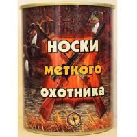 "Носки в банке ""Меткого охотника"""