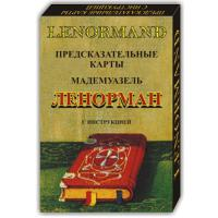 """Карты гадальные """"Ленорман"""" 36 л."""