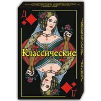 """Карты игральные  """"Классические черные"""" 36 л."""
