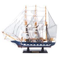 К5872 Изделие декоративное Корабль 38*45*9 см