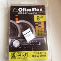 Флэш-диск OltraMax 08 Gb series 50 White (400)