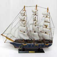 К181033 Изделие декоративное Корабль 50 см