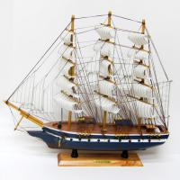 К181035  Изделие декоративное Корабль 50  см
