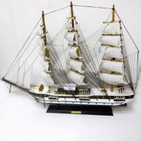 К181047  Изделие декоративное Корабль 80 см