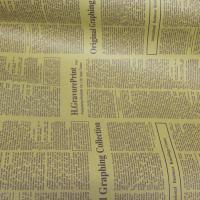 КР002-23(50) Упаковочная бумага 50*70 см 80 г