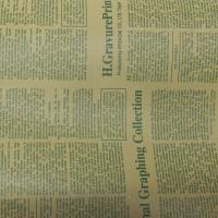 КР002-84(50) Упаковочная бумага 50*70 см 80 г