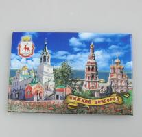 02-76-К3 Магнит мет Н. Новгород