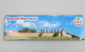 02-2BR-76Магн.пл. с коричн.рис.