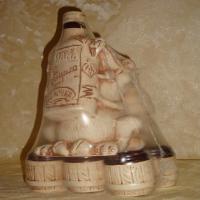 винный набор водка белочка