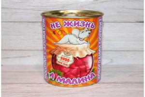 Носки в банке (нг) с ароматом малины «Жизнь» 9,5х7,8 см. (женские)