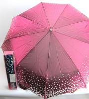 Зонт автомат 732